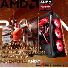 Gaming PC Desktop BUDGET GAMING PC AMD Ryzen 3 3200G Ryzen 5 2600 3400G RX570