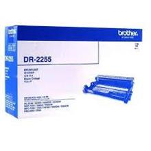 DR2255 DR 2255 Drum brother HL2130 HL2240D HL2250DN HL2270DW MFC7860DN