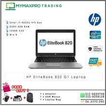 HP EliteBook 820 G1 Laptop i7-4600U 8GB DDR3 128GB SSD Win 8 Pro