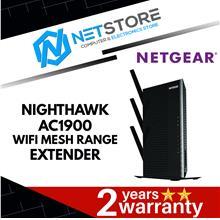 OEM AC Adapter for NETGEAR AC1900 EX7000 Wireless Range Extender Power Supply