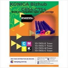 KONICA BIZHUB C654,C754 CMYK / COLOUR COPIER