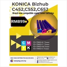 KONICA BIZHUB C452,C552,C652 CMYK / COLOUR COPIER