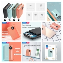 ROCK P75 10000mAh PD/QC3.0 USB Type-C Fast Charge Power Bank Battery