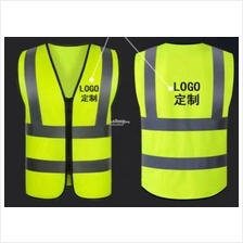 Safety Vest - Zip type (with / without Printing)