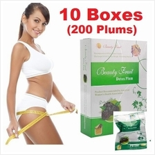 10 Boxes (200 Plums) 100% Natural beauty fruit slimming detox weight l