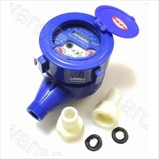 Tenant Residential ABS Plastic Cold Water Meter (LXS-15E)