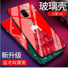 Samsung Galaxy A8 A8+ Plus 2018 Mirror Case Cover Casing AntiSratch