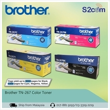 Brother TN-267 Color Toner