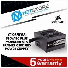 CORSAIR CX Series™ CX550M — 550 Watt 80+ Bronze Certified Modular ATX