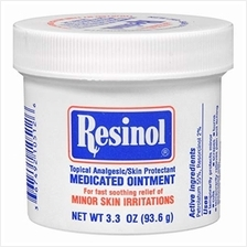 [From USA]Resinol Medicated Ointment 3.30 oz