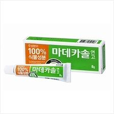 [From USA]Madecassol Care Ointment 8g ( Pack of 2)