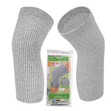 [From USA]Senior ICare Elastic Cotton Knee Sleeve Knee Warmers - Circulation I