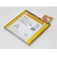 Sony Xperia T LT30 Battery Sparepart Repair Services