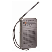 [Free shipping]Panasonic RF-P50 AC/Battery Operated AM/FM Portable Radio (Disc