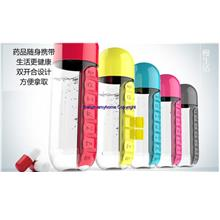 2 in 1 Asobu Combine Daily Pill Box Organizer with Water Bottle