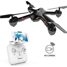 [Free shipping]DROCON Drone for Beginners X708W Wi-Fi FPV Training Quadcopter