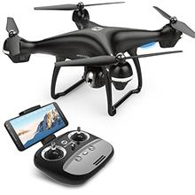 [Free shipping]Holy Stone GPS FPV RC Drone HS100 with Camera Live Video 1080P