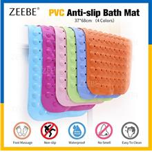 Bathroom and Toilet Non Slip Splicing Floor Mat and Bath Rug Showers (