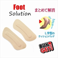 High-heeled Frog Wear Pad ( Buy 1 Get 1 Free)