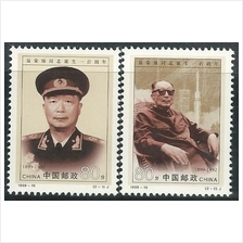 1999-19 CHINA 1999 THE BIRTH CENTENNIAL OF COMRADE NIE RONGZHEN 2 MINT