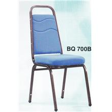 Stackable Banquet Chair with Black Epoxy Frame