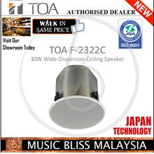 TOA Ceiling Speaker F-2322C 30W Wide-Dispersion Ceiling Speaker