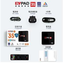 EVPAD 3S Malaysia Version Android TV Box Lifetime SIRIM MCMC Approved