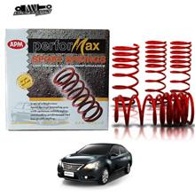 APM SYLPHY COIL SPRING APM PERFORMAX 4 PCS IN 1 SET