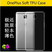 OnePlus 3, 1+3 Transparent Soft TPU Case