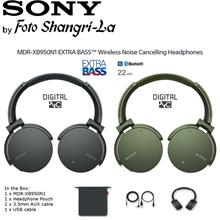 Sony MDR-XB950N1 Wireless / Wired EXTRA BASS NC Bluetooth Headphone