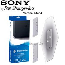 Sony Playstation Vertical Stand PS4 Slim PS4 Pro SERIES CUH-ZST2J