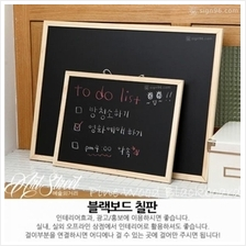 Pine Wood Blackboard Magnetic Wooden Framed Chalkboard Menu Board