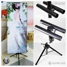 Tripod Display Bunting Stand For Advertising T- Bunting Sign Banner &