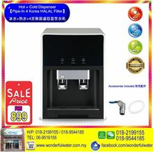 HC-W6202-2C Hot + Cold Pipe-In Water Filter Dispenser