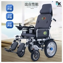 Electric Foldable Wheelchair can Lying / Sleep (1 month pre-order)