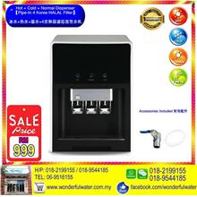 HWC-W6202-3C Hot + Cold + Normal Pipe-In Water Dispenser