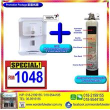 【Promotion Pacakge】 ^^> 【I-3203】 + {..