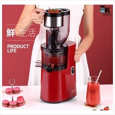 SKG A9 Plus Commercial Large Caliber Slow Juicer Machine