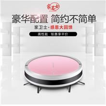 Isweep Automatic Vacuum Cleaner Intelligent Sweeping Robot
