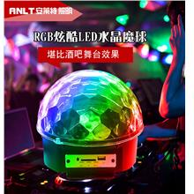 Bluetooth Speaker USB Card Instert Led Colorful Rotating Light