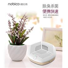 Air Purifier remove Formaldehyde Odor Household Ozone Disinfection Mac..