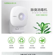Air Purifier Household Eliminate Formaldehyde Toilet Sterilization