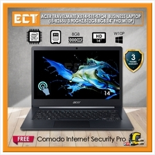 Acer TravelMate X514-51T-57Q4 Business Laptop