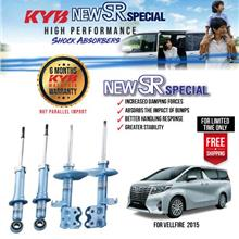 KYB New SR Special High Performance Shock Absorber Toyota Alphard 2015