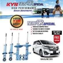 KYB New SR Special Performance Shock Absorber Toyota Vellfire 2015