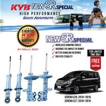 KYB New SR Special High Performance Shock Absorber Nissan Serena C26
