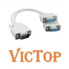 VGA/RGB Male to 2 x Y Splitter Female Adapter Cable