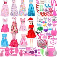 [Good Choice]SOTOGO Doll Clothes Set for Barbie Dolls Include 11 Pieces Clothe