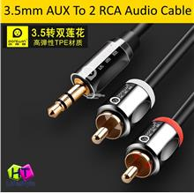 Dorewin 24k Gold Plated 3.5mm Stereo AUX To 2 RCA Audio Cable