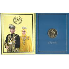 MC-20190730 M'SIA 2019 INST OF KDYMM SPB YDP AGONG COIN WITH FOLDER